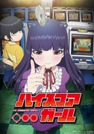 Hi Score Girl (1ª Temporada) (ハイスコアガール)