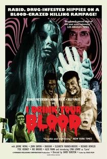 Eu Bebo Seu Sangue - Poster / Capa / Cartaz - Oficial 1