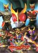 Kamen Rider Kuuga (Mask Rider)