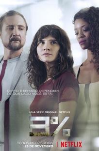 3% (1ª Temporada) - Poster / Capa / Cartaz - Oficial 4