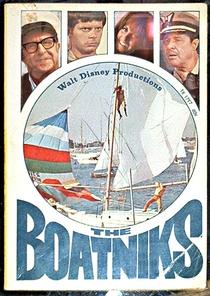 S.O.S - Gatunos ao Mar!  - Poster / Capa / Cartaz - Oficial 1