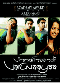 Vinnaithaandi Varuvaayaa - Poster / Capa / Cartaz - Oficial 2