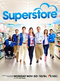 Superstore: Uma Loja de Inconveniências (1ª Temporada) - Poster / Capa / Cartaz - Oficial 1