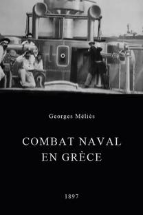 Combat naval en Grèce - Poster / Capa / Cartaz - Oficial 1