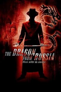O Dragão da Rússia - Poster / Capa / Cartaz - Oficial 2