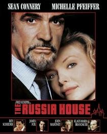 A Casa da Rússia - Poster / Capa / Cartaz - Oficial 4