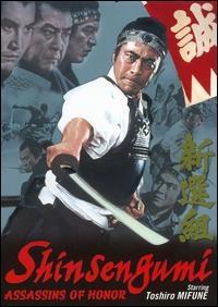 O Último Samurai - Poster / Capa / Cartaz - Oficial 2
