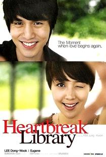 Heartbreak Library - Poster / Capa / Cartaz - Oficial 6