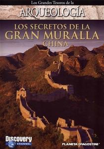 Os Grandes Tesouros da Arqueologia - Os Segredos da Grande Muralha da China - Poster / Capa / Cartaz - Oficial 6