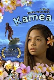 Kamea - Poster / Capa / Cartaz - Oficial 1