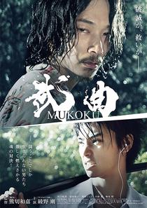 Mukoku - Poster / Capa / Cartaz - Oficial 3