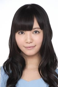 Chika Yamane