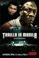Thrilla in Manila (Thrilla in Manila)