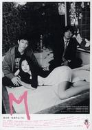 M (M)