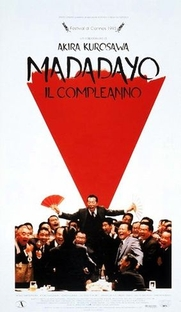 Madadayo - Poster / Capa / Cartaz - Oficial 10