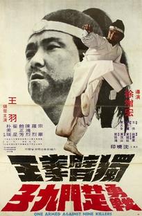 One Armed Swordsman Against Nine Killers - Poster / Capa / Cartaz - Oficial 1