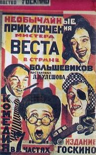 As Aventuras Extraordinárias de Mister West no País dos Bolcheviques - Poster / Capa / Cartaz - Oficial 1