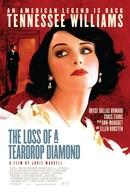 Tesouro Perdido (The Loss of a Teardrop Diamond )