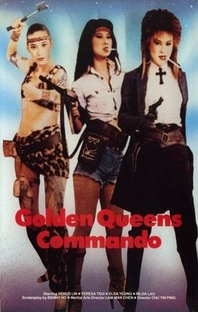 Golden Queen's Commandos - Poster / Capa / Cartaz - Oficial 2
