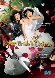 Killer Bride's Perfect Crime - Poster / Capa / Cartaz - Oficial 2