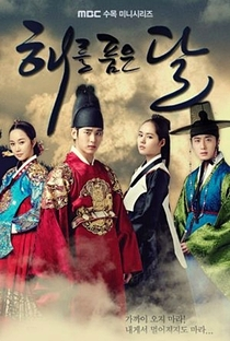 The Moon That Embraces the Sun - Poster / Capa / Cartaz - Oficial 2