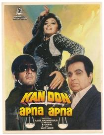 Kanoon Apna Apna - Poster / Capa / Cartaz - Oficial 1