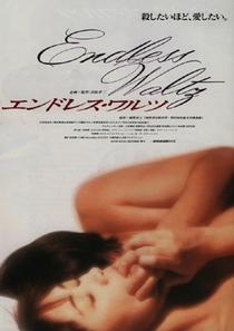 Endless Waltz - Poster / Capa / Cartaz - Oficial 1