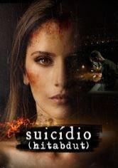 Suicídio - Poster / Capa / Cartaz - Oficial 2