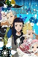 Paradise Kiss (パラダイスキス)