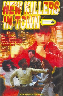 New Kids in Town - Poster / Capa / Cartaz - Oficial 2