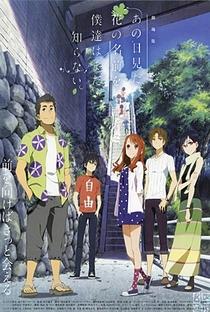 Ano Hi Mita Hana no Namae wo Bokutachi wa Mada Shiranai. Movie - Poster / Capa / Cartaz - Oficial 2