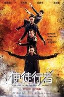 Operação Secreta (Shi tu xing zhe)