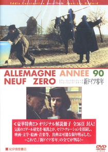 Alemanha Nove Zero  - Poster / Capa / Cartaz - Oficial 1