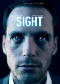 Sight - Poster / Capa / Cartaz - Oficial 1