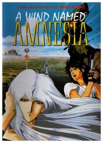 Kaze no Na wa Amnesia - Poster / Capa / Cartaz - Oficial 4