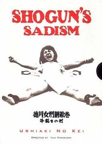O Sadismo de Shogun 2 - A Tortura Infernal - Poster / Capa / Cartaz - Oficial 2