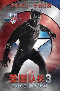 Capitão América: Guerra Civil - Poster / Capa / Cartaz - Oficial 16