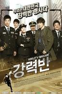 Crime Squad (Kangryukban)