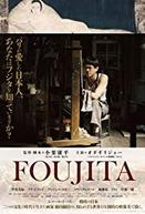 Foujita (Foujita)