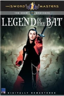 Legend of the Bat (Bian fu chuan qi)