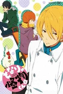 Tonari no Kaibutsu-kun - Poster / Capa / Cartaz - Oficial 7