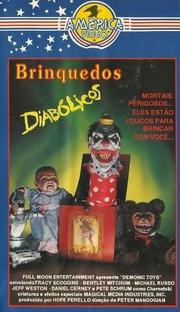 Brinquedos Diabólicos - Poster / Capa / Cartaz - Oficial 3