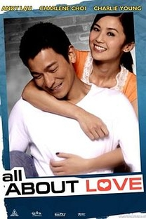 all about love - Poster / Capa / Cartaz - Oficial 1