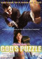 God's Puzzle (神様のパズル)