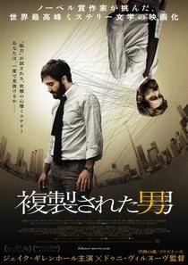 O Homem Duplicado - Poster / Capa / Cartaz - Oficial 8