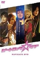 BeatRock☆Love (ビートロック☆ラブ)