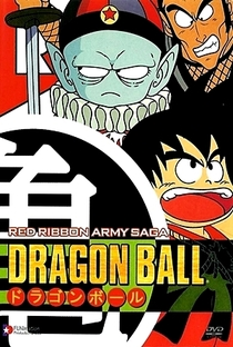 Dragon Ball (3ª Temporada) - Poster / Capa / Cartaz - Oficial 7