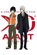 Xi Avant (クロッシイ・アバン)