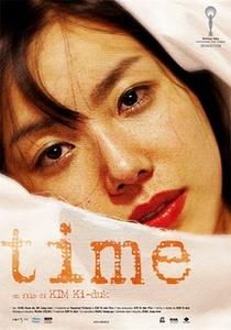 Time: O Amor Contra a Passagem do Tempo - Poster / Capa / Cartaz - Oficial 6