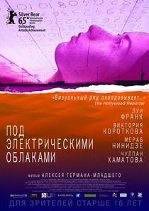 Sob Nuvens Elétricas - Poster / Capa / Cartaz - Oficial 1